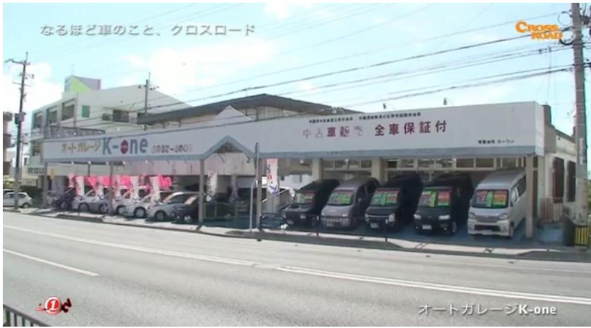宜 野 湾 自動車 学校