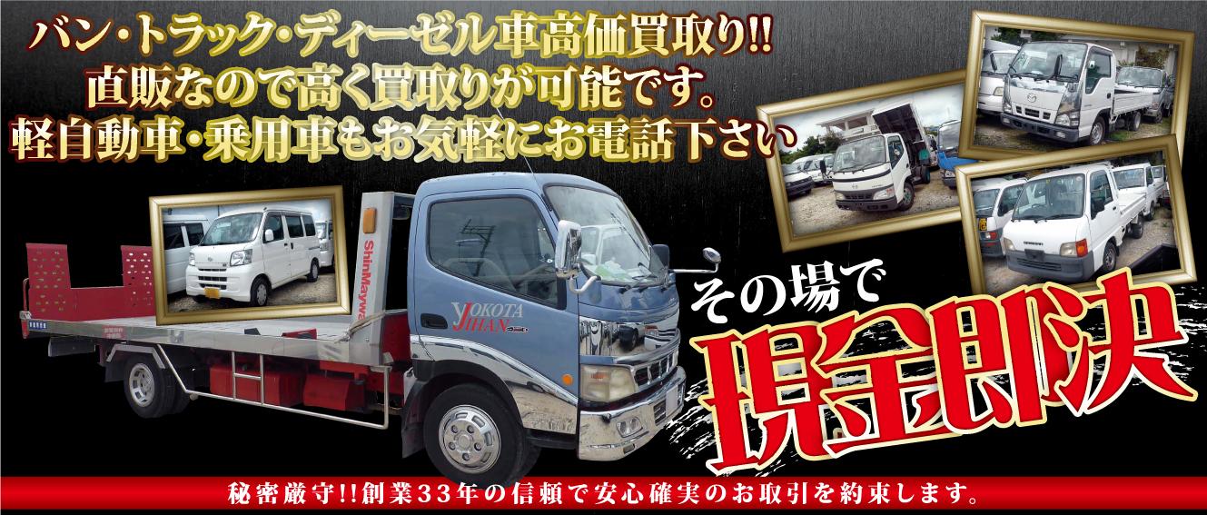 与古田自動車販売株式会社