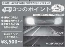 CAR LINE<カーライン>