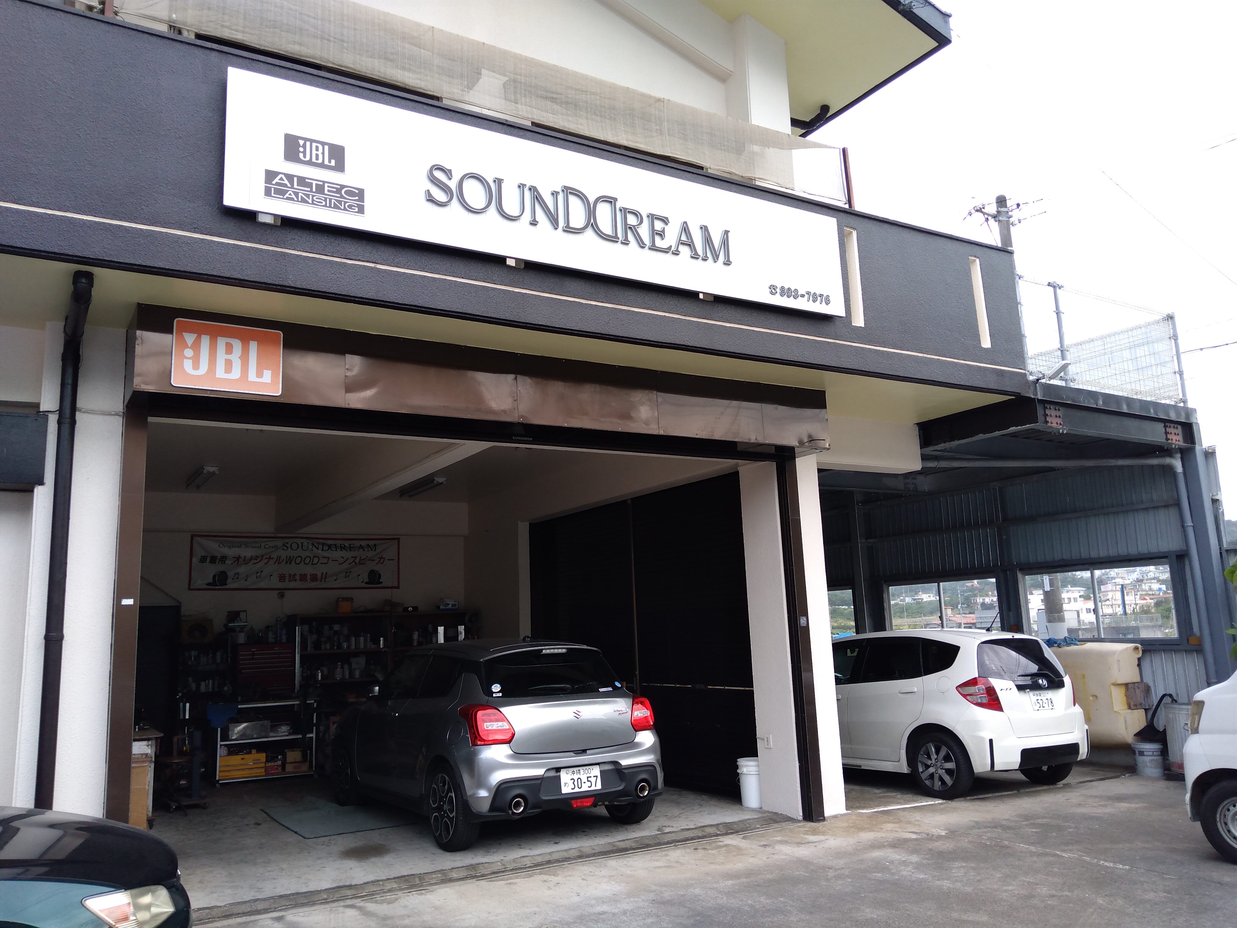 SOUND DREAM<サウンド ドリーム>